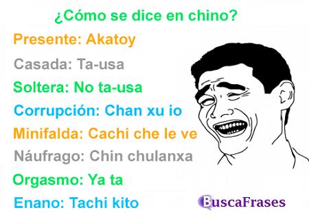 Chistes de cómo se dice en chino