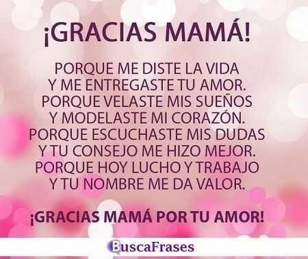 Frases de agradecimiento para las madres